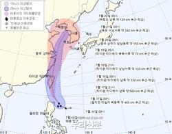 제5호 태풍 다나스(DANAS) 예상경로