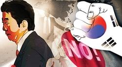 """【새롬세평(世評)】 정경(政經)분리 원칙 어긴 '돈키호테 아베', """"정말 큰 실수 했다."""""""