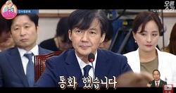 """조국 사퇴,""""검찰개혁을 위한 '불쏘시개' 역할은 여기까지"""""""
