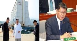 【새롬세평(世評)】 '최후통첩' 받고도 쉬쉬하며 감추려다 북한의 기습 공개에 꼬리내린 '뒷북' 정부