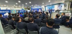 '사회적 거리두기' 역행한 민주당 하귀남 후보