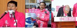 【새롬세평(世評)】 급기야 세월호 유족 비하(卑下)까지…미래통합당 출마자들의 도 넘은 '막말 잔치'에 국민은 화났다.